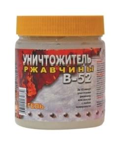 udalit-rzhavchinu-3