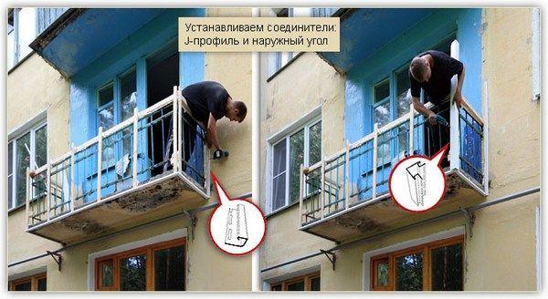 otdelka-balkona-saydingom1
