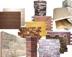 materialy-dlya-otdelki-fasadov