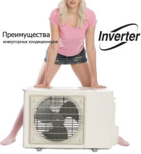 invert-main