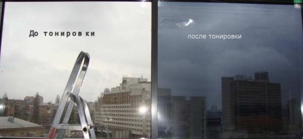 tonirovka-balkonov